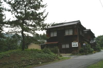 20069_047