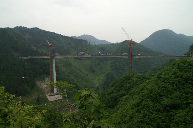 20062_025