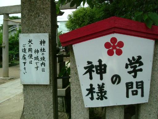 200663_004