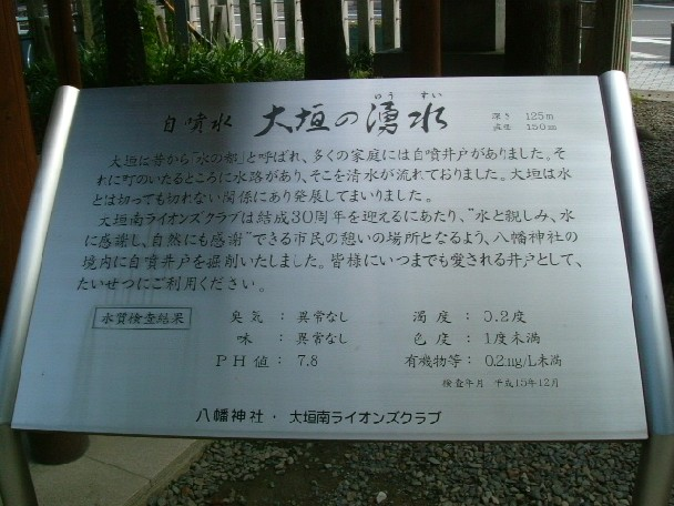 20069_014_1
